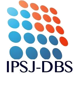 情報処理学会データベースシステム研究会